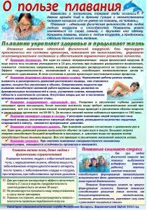 zdor_12