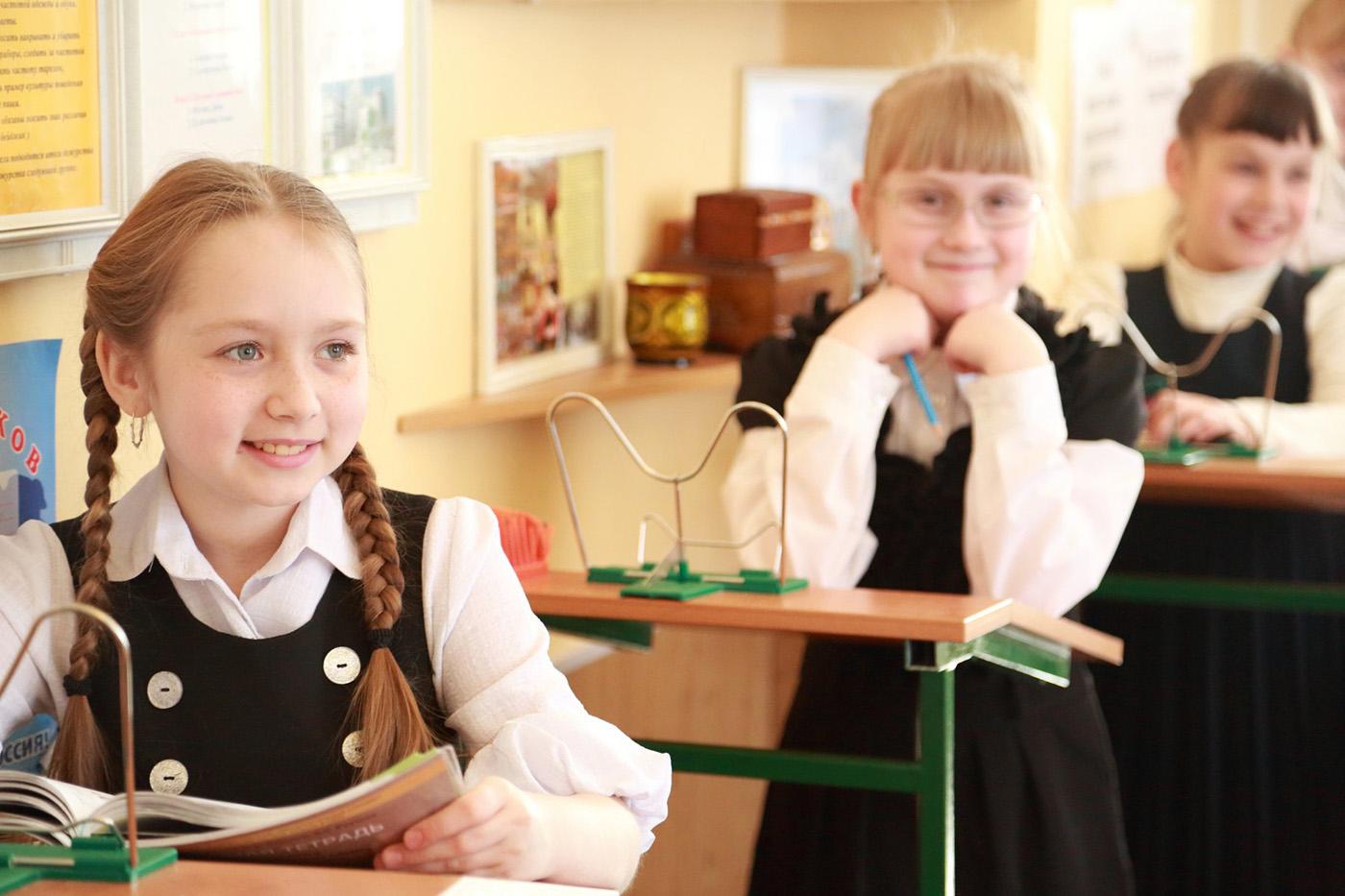 Девочка Школа